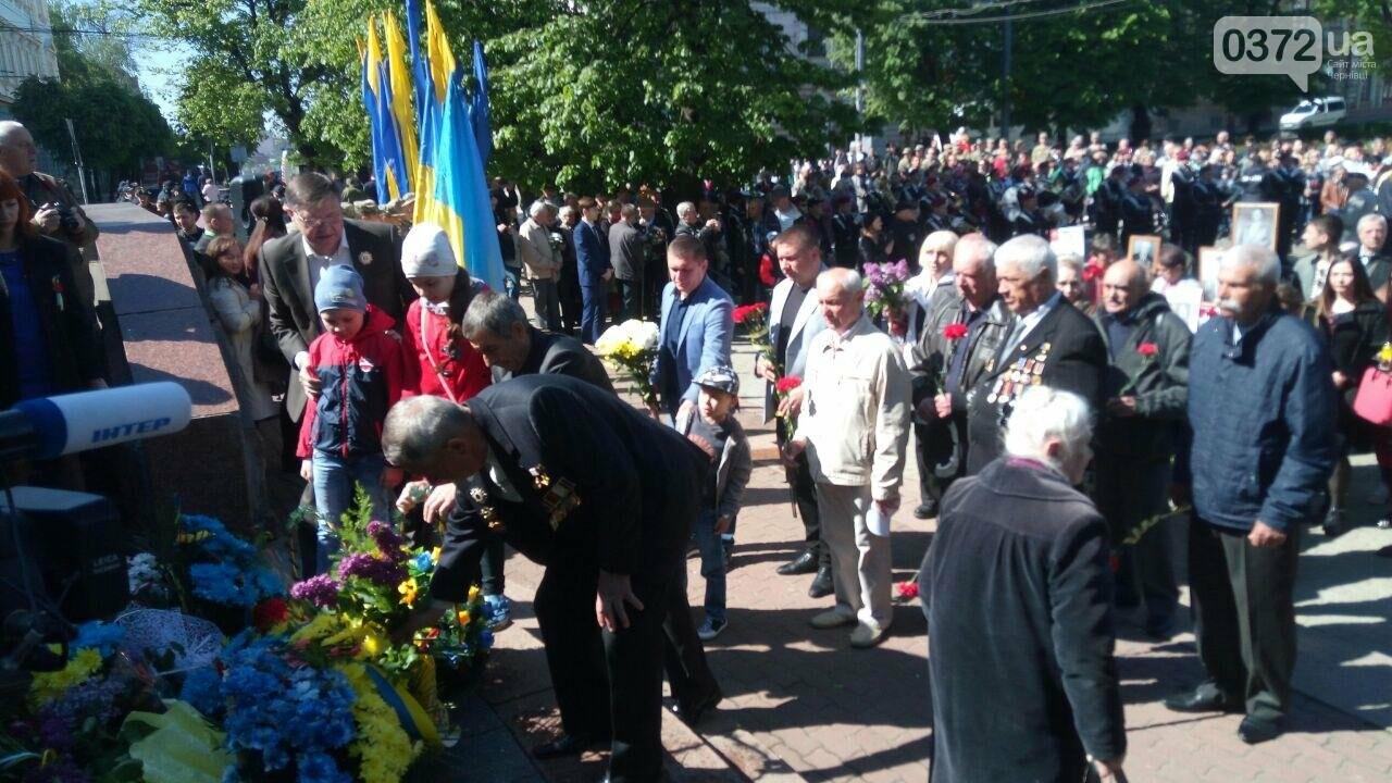 В Чернівцях вшанували пам'ять загиблих воїнів в Другій світовій війні (ФОТО), фото-36