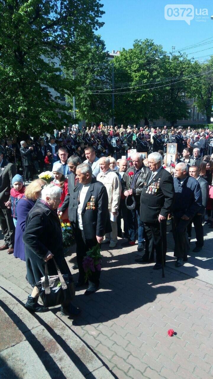 В Чернівцях вшанували пам'ять загиблих воїнів в Другій світовій війні (ФОТО), фото-37