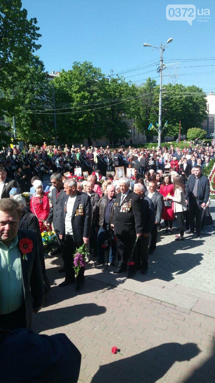 В Чернівцях вшанували пам'ять загиблих воїнів в Другій світовій війні (ФОТО), фото-39