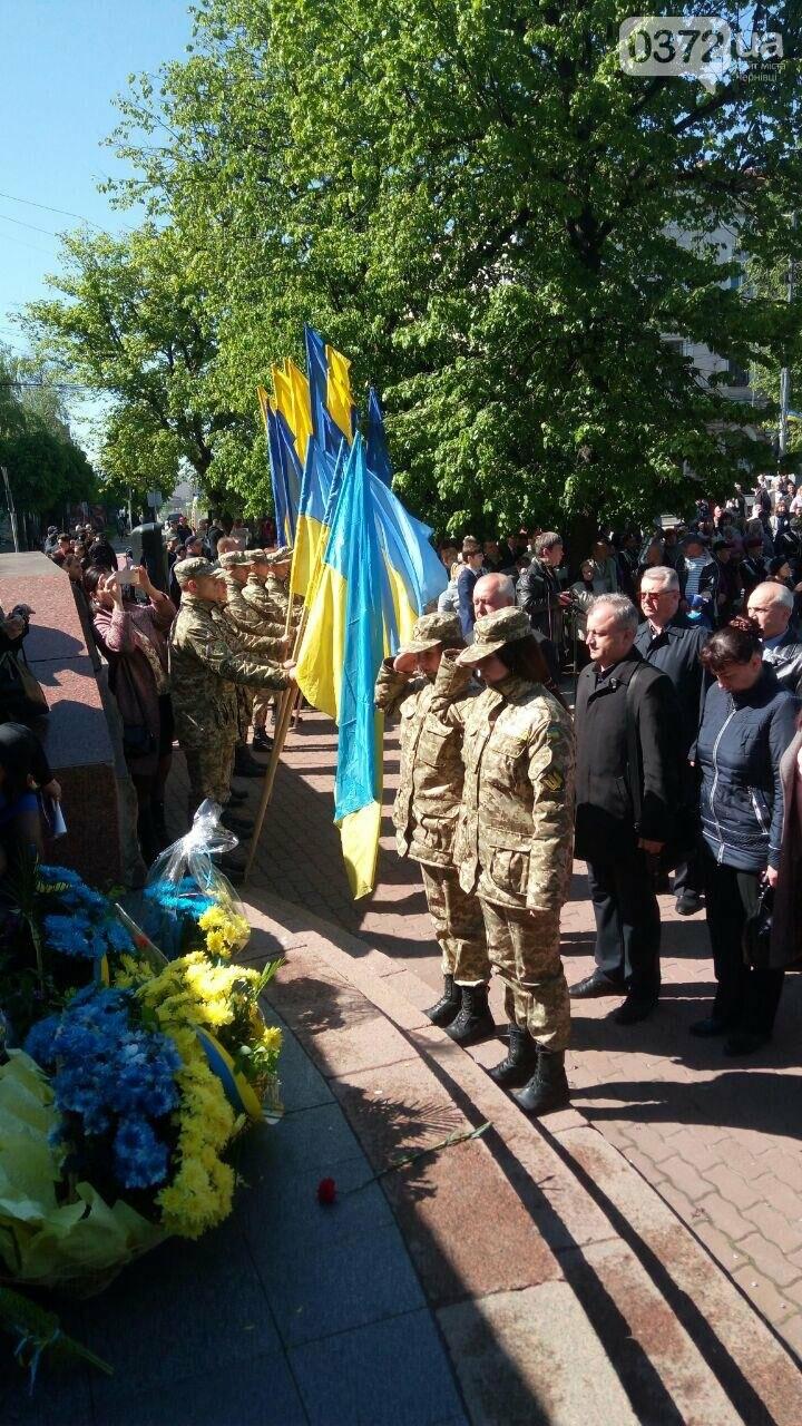 В Чернівцях вшанували пам'ять загиблих воїнів в Другій світовій війні (ФОТО), фото-41