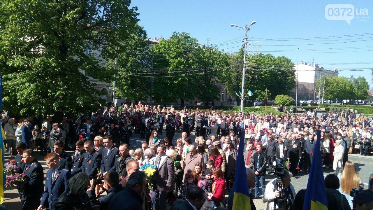 В Чернівцях вшанували пам'ять загиблих воїнів в Другій світовій війні (ФОТО), фото-45