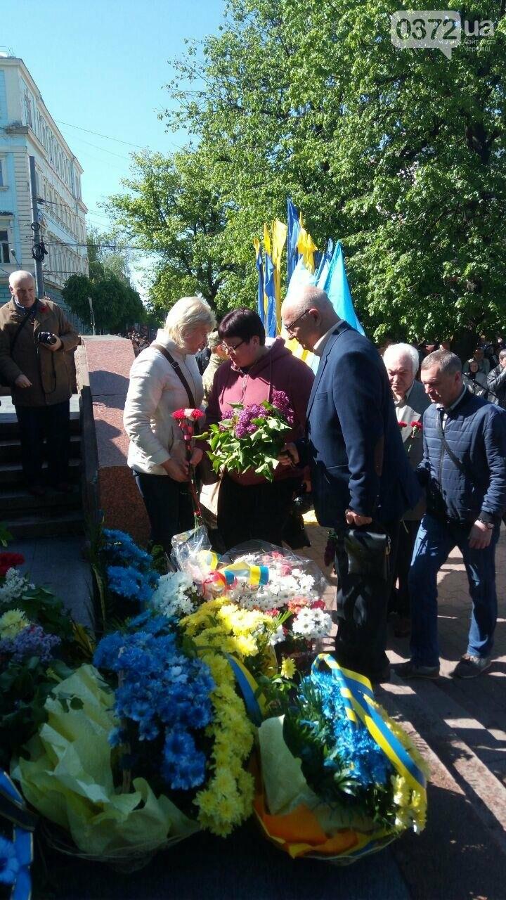 В Чернівцях вшанували пам'ять загиблих воїнів в Другій світовій війні (ФОТО), фото-50