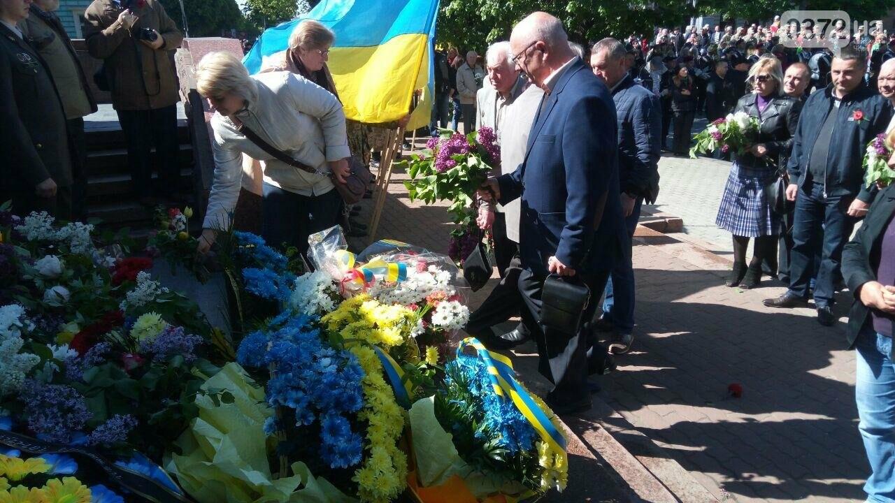 В Чернівцях вшанували пам'ять загиблих воїнів в Другій світовій війні (ФОТО), фото-51