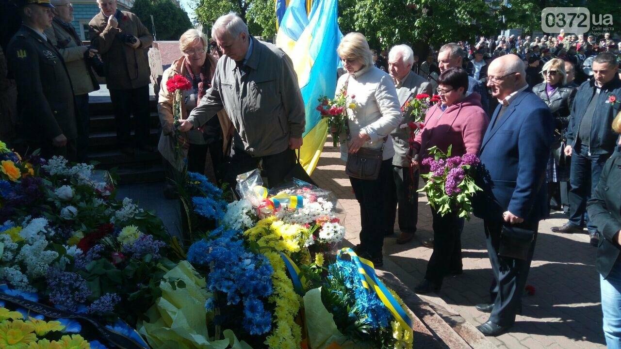 В Чернівцях вшанували пам'ять загиблих воїнів в Другій світовій війні (ФОТО), фото-53