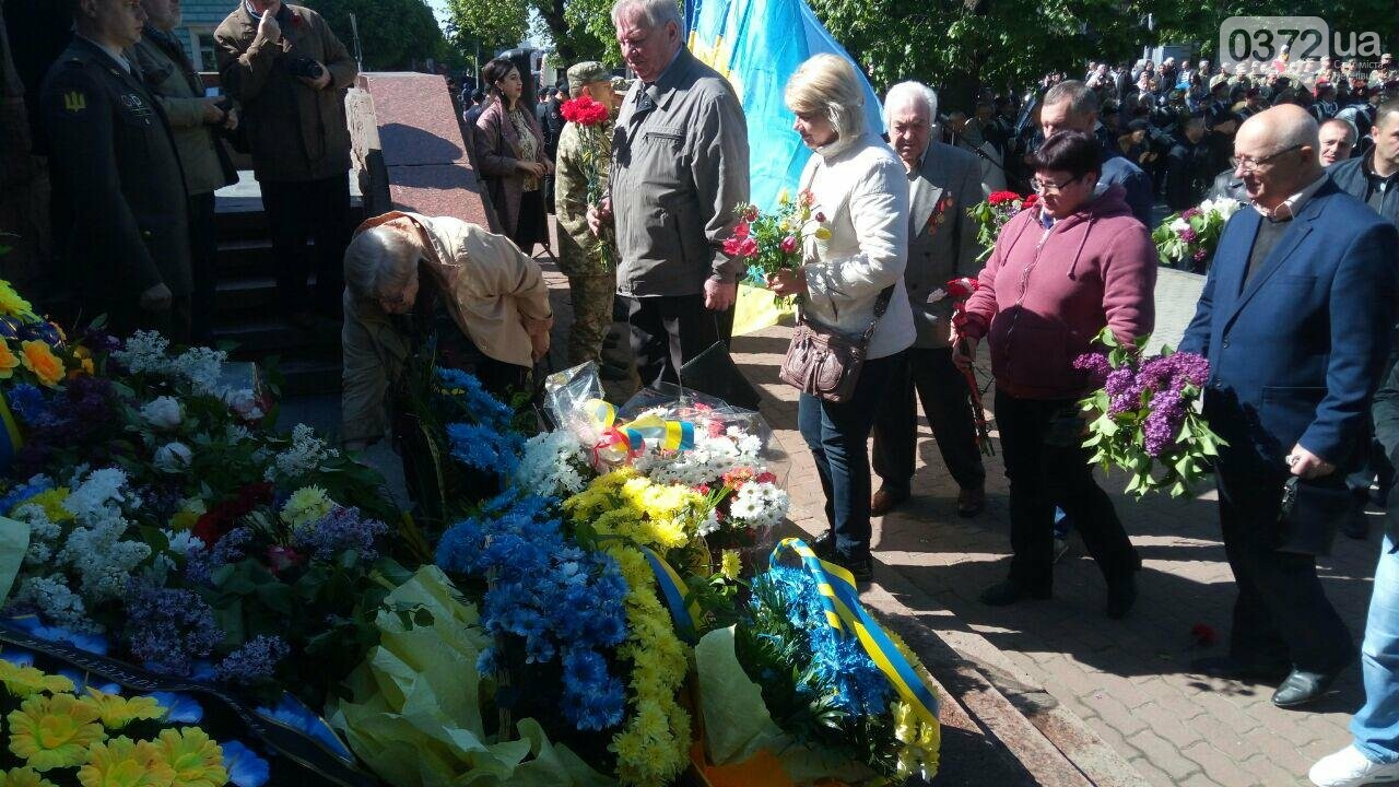 В Чернівцях вшанували пам'ять загиблих воїнів в Другій світовій війні (ФОТО), фото-54