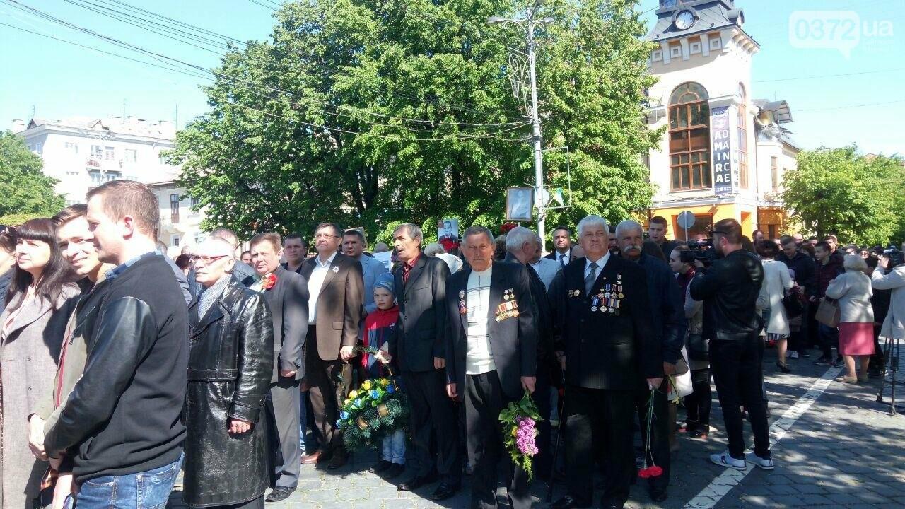 В Чернівцях вшанували пам'ять загиблих воїнів в Другій світовій війні (ФОТО), фото-55