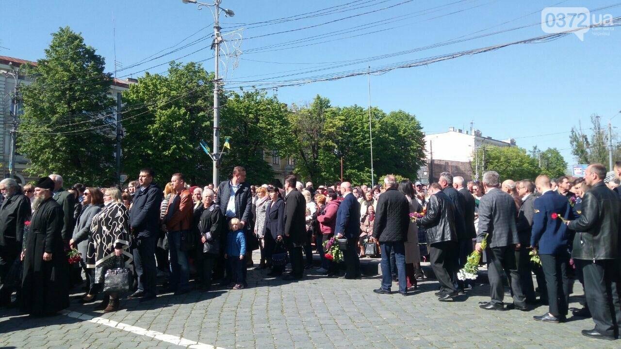 В Чернівцях вшанували пам'ять загиблих воїнів в Другій світовій війні (ФОТО), фото-58