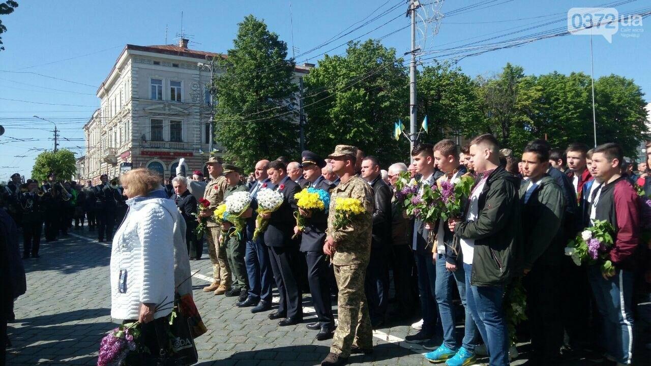 В Чернівцях вшанували пам'ять загиблих воїнів в Другій світовій війні (ФОТО), фото-64