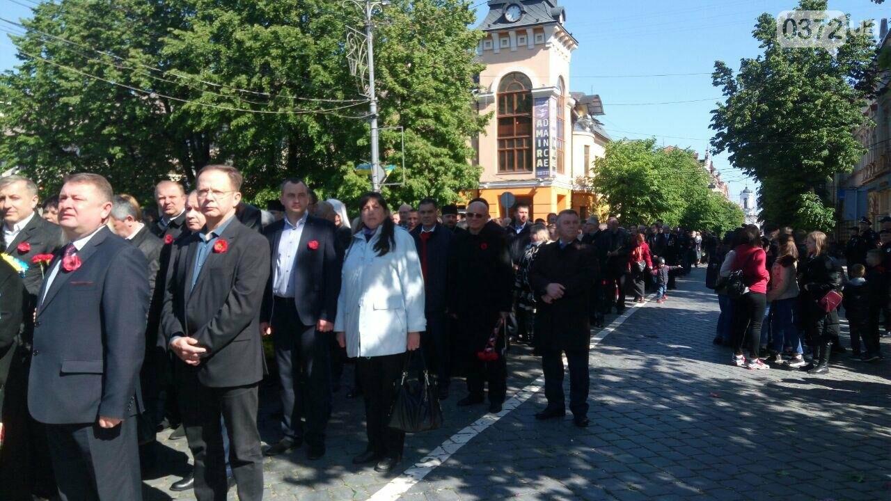 В Чернівцях вшанували пам'ять загиблих воїнів в Другій світовій війні (ФОТО), фото-66