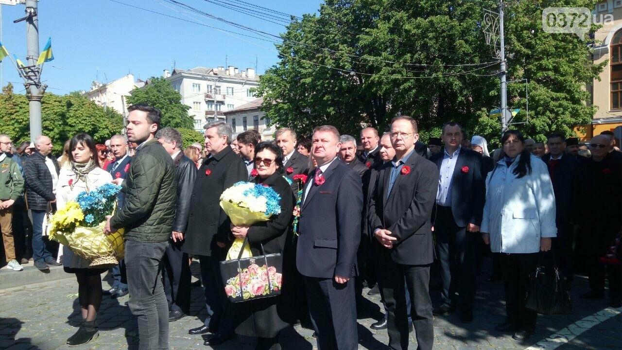 В Чернівцях вшанували пам'ять загиблих воїнів в Другій світовій війні (ФОТО), фото-67