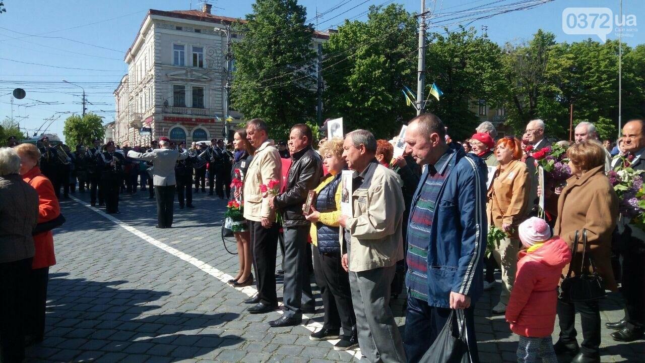В Чернівцях вшанували пам'ять загиблих воїнів в Другій світовій війні (ФОТО), фото-71