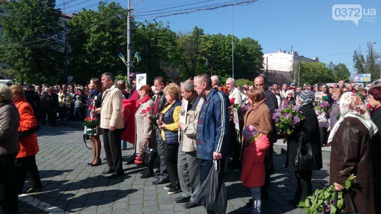 В Чернівцях вшанували пам'ять загиблих воїнів в Другій світовій війні (ФОТО), фото-72