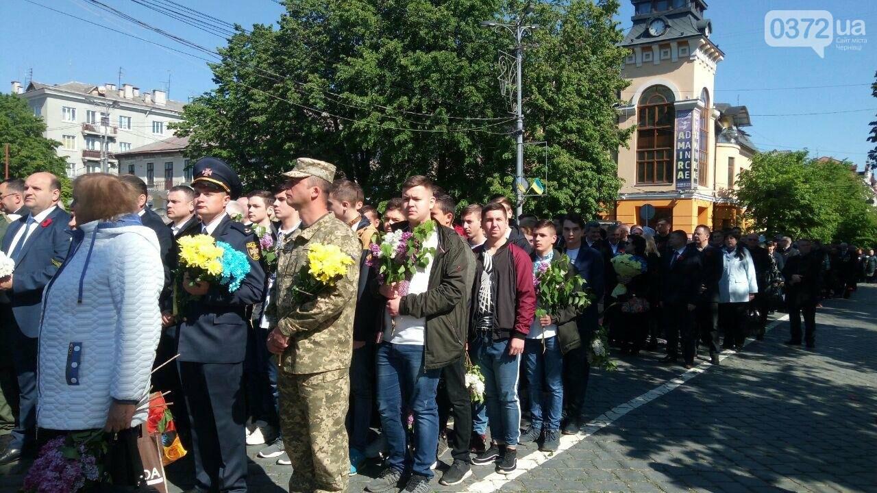 В Чернівцях вшанували пам'ять загиблих воїнів в Другій світовій війні (ФОТО), фото-74