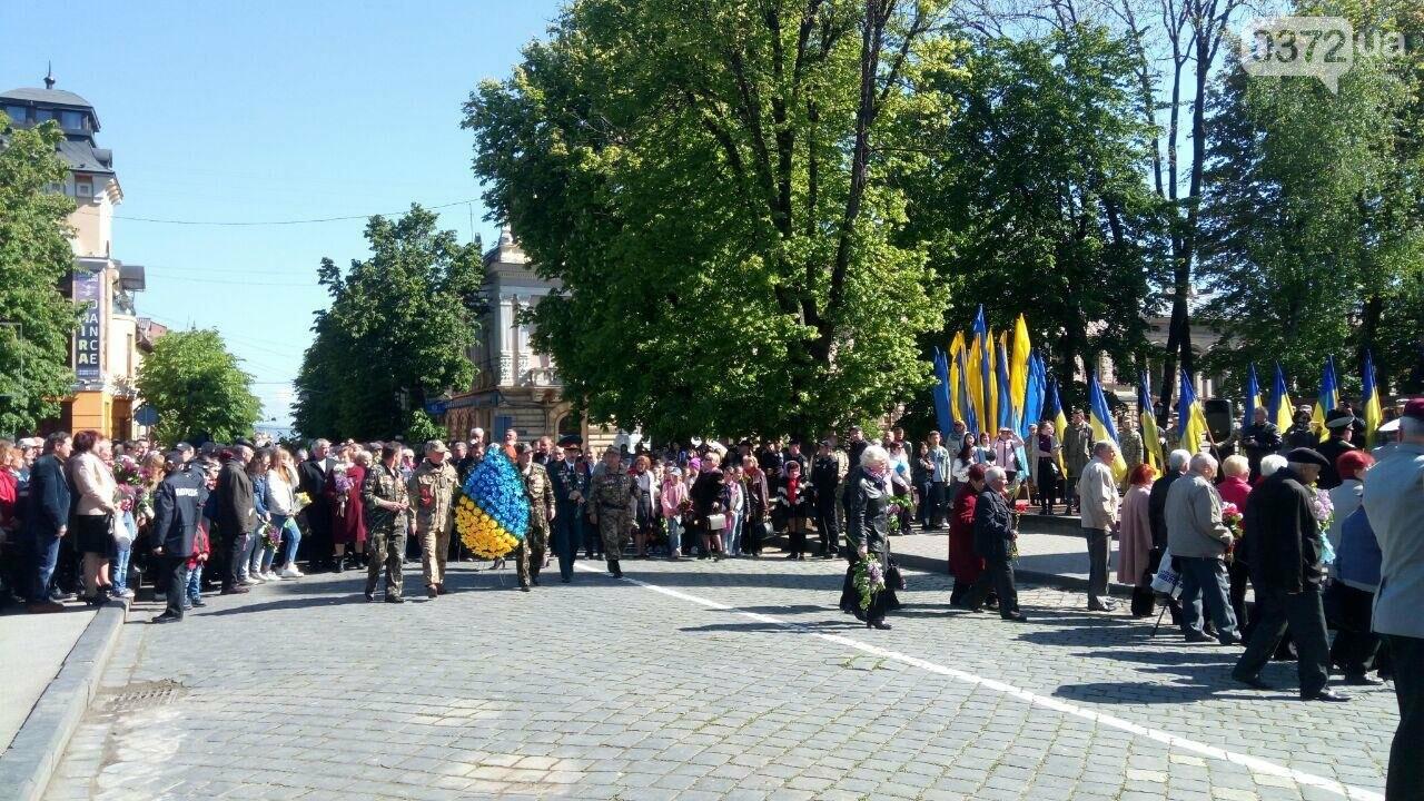 В Чернівцях вшанували пам'ять загиблих воїнів в Другій світовій війні (ФОТО), фото-82