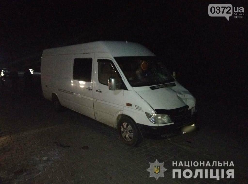Поліція Буковини розслідує ДТП, які сталися минулої доби, фото-2