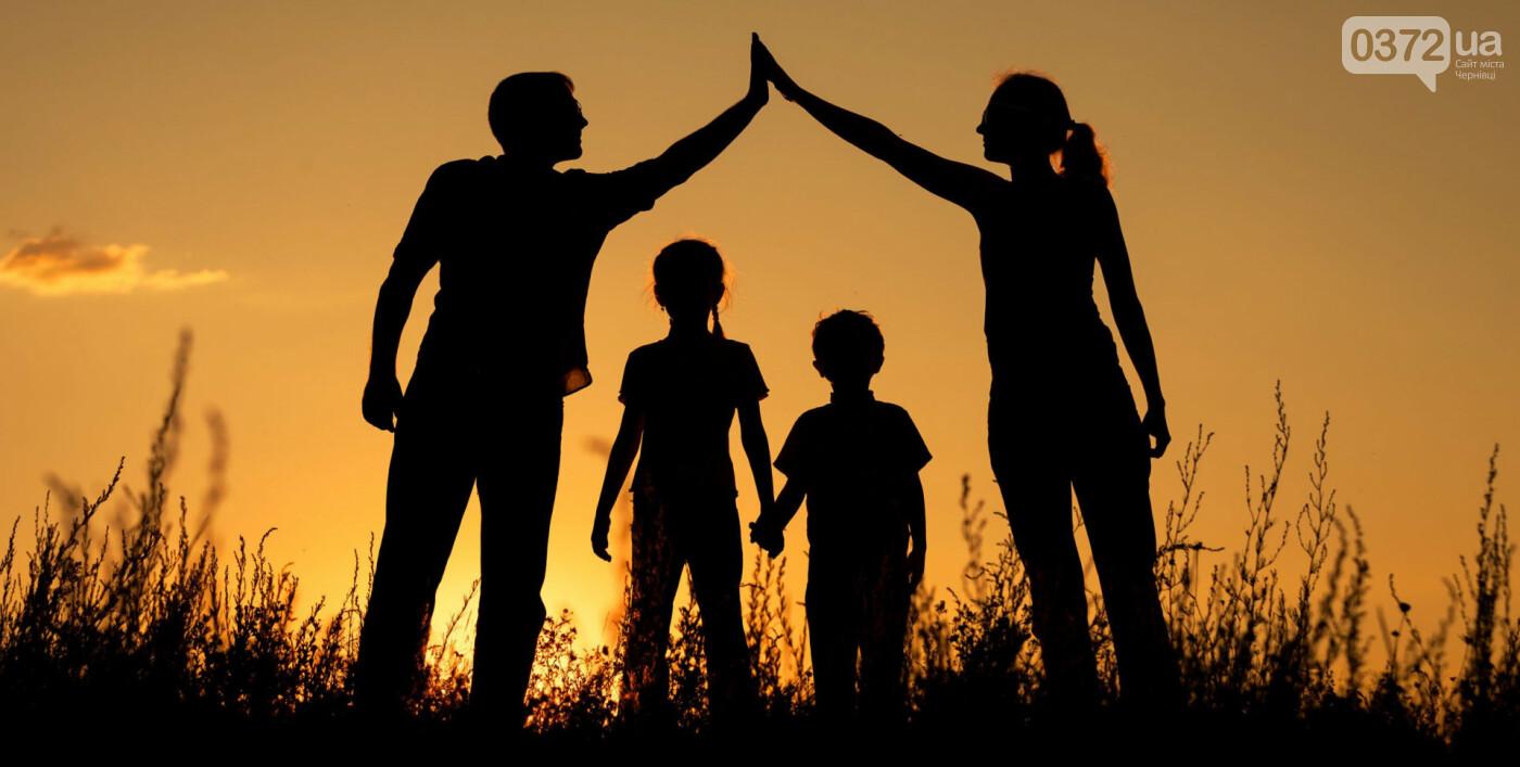 Чернівчани, проведіть час з рідними, адже сьогодні - Міжнародний День сім'ї, фото-3