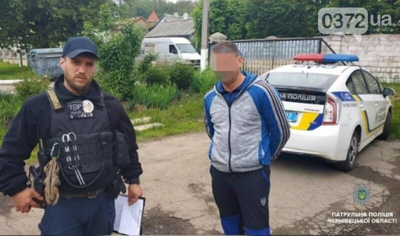 На Буковині затримали двох грабіжників, фото-1