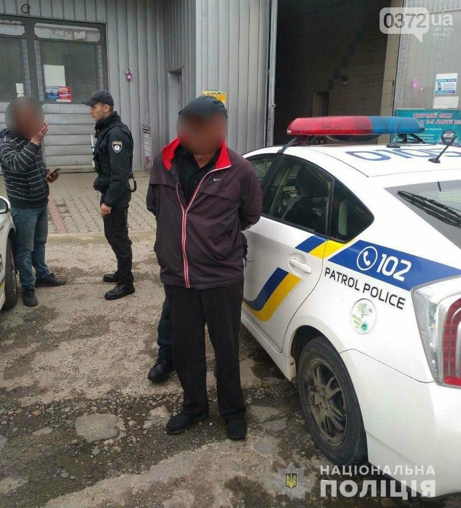 В Чернівцях двоє уродженців Грузії пограбували 32-річного чоловіка, фото-2