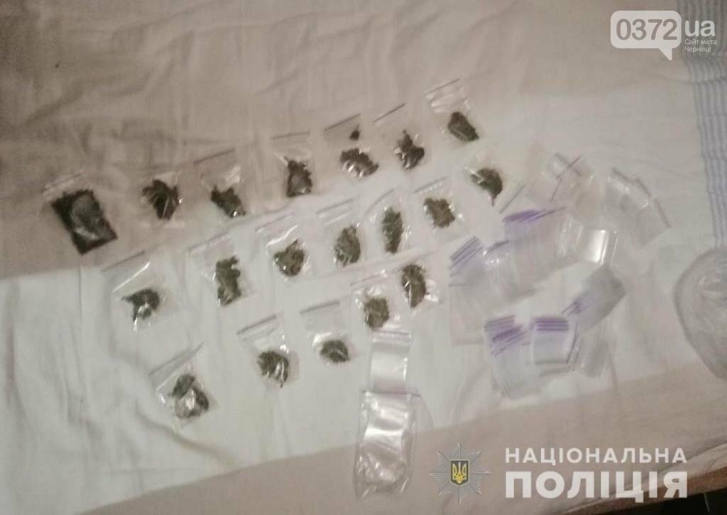 На Буковині вирощували коноплю та збували наркотики, фото-2