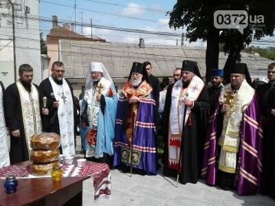 Вчора чернівчани вшанували жертв політичних репресій, фото-3