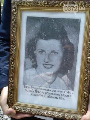 Вчора чернівчани вшанували жертв політичних репресій, фото-2