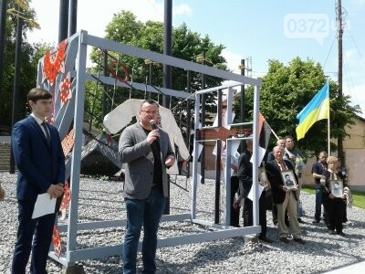 Вчора чернівчани вшанували жертв політичних репресій, фото-5