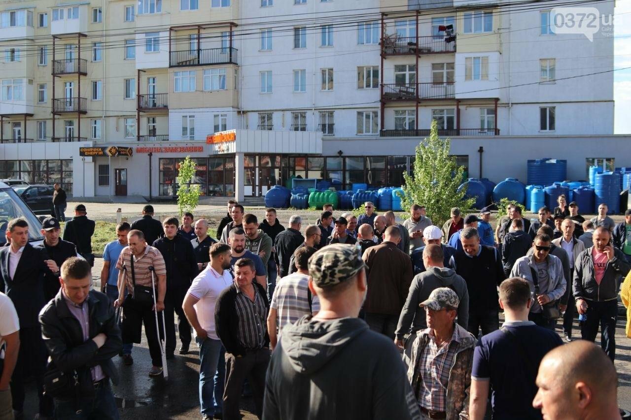 Чернівецькі активісти перекрили вулицю Хотинську, фото-3