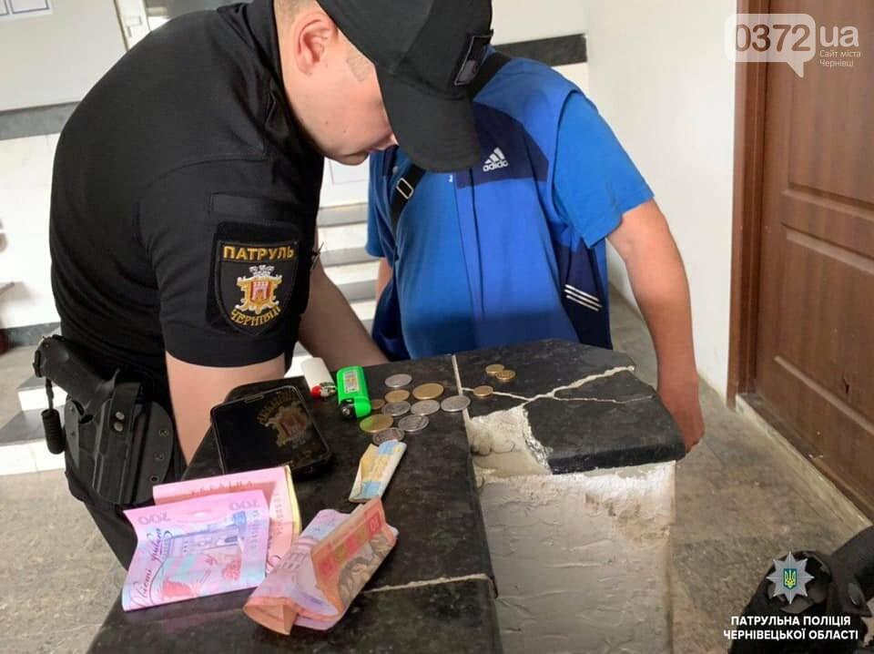 Патрульні Буковини розшукали ймовірного кишенькового злодія, фото-1