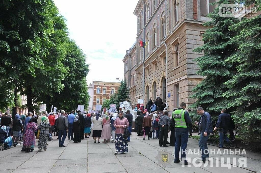 Поліція перевірила інформацію щодо замінування Чернівецької ОДА, фото-1