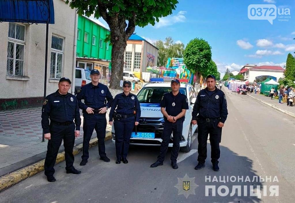 Буковинські поліцейські подбали про безпеку під час святкування 430-річчя одного із райцентрів, фото-1