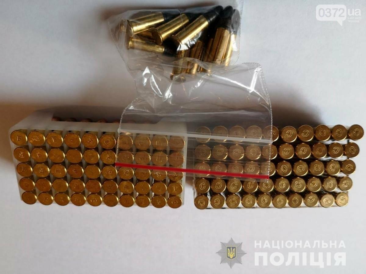 На Буковині відкрили підпільний магазин зброї, фото-1