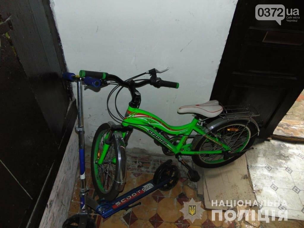 У Чернівцях злочинець вкрав велосипед, фото-1