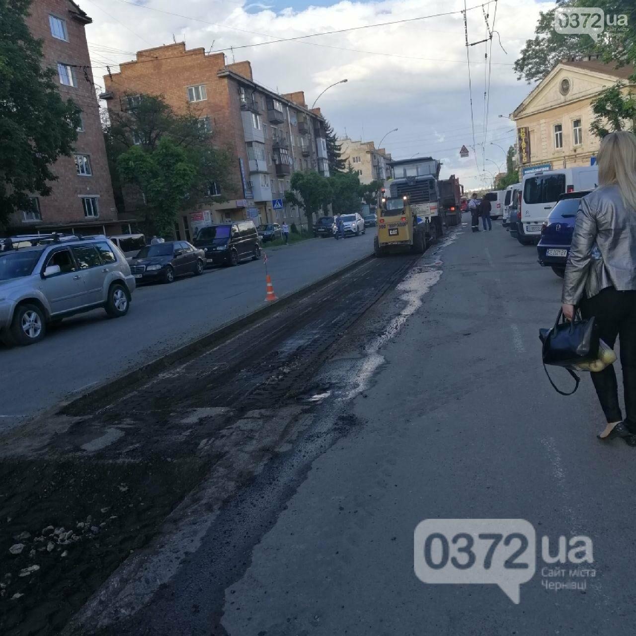 Внаслідок капітального ремонту ділянки однієї із вулиць Чернівців -  буде обмежено рух транспорту, фото-1