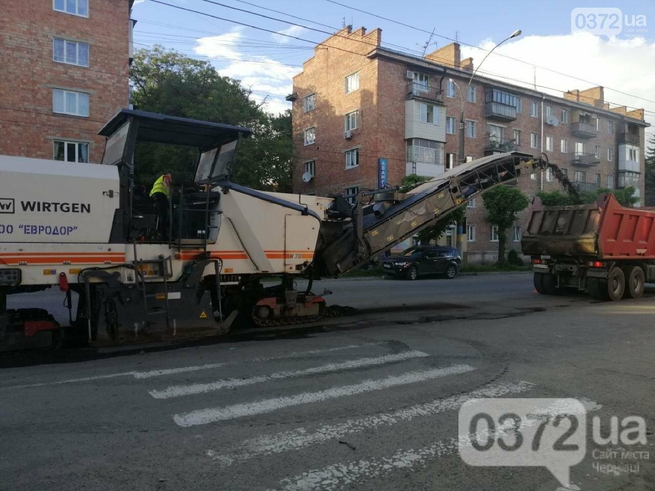 Внаслідок капітального ремонту ділянки однієї із вулиць Чернівців -  буде обмежено рух транспорту, фото-4