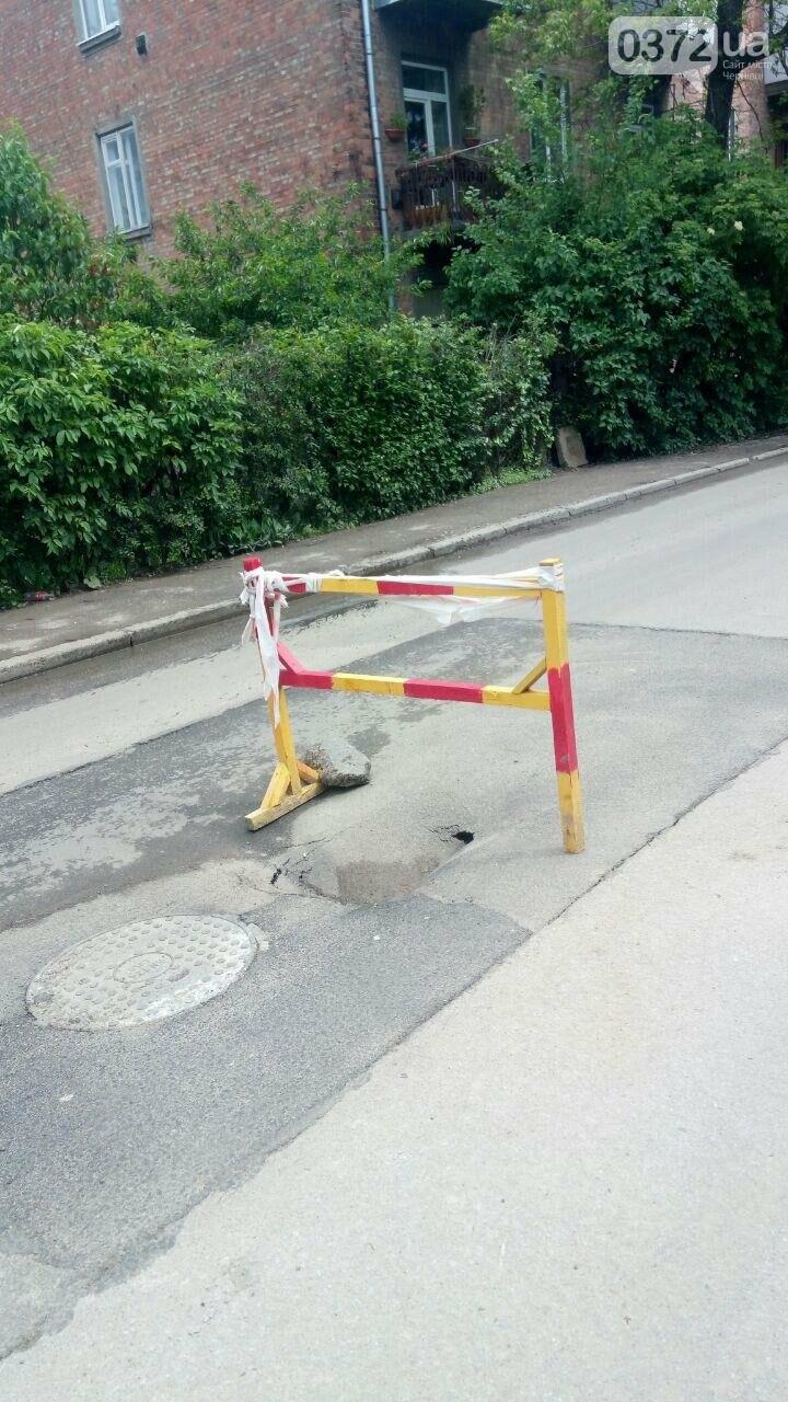 """Чернівецька """"чорна діра"""": на одній із вулиць з'явилося небезпечне провалля, фото-2"""