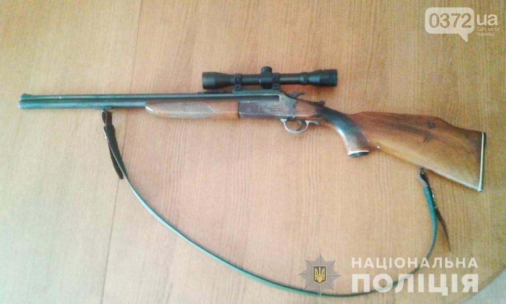 Буковинці знову граються зі зброєю: затримано двох правопорушників, фото-1