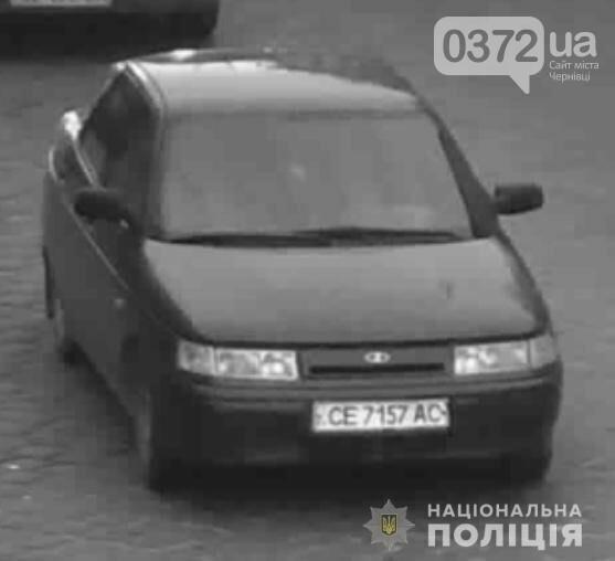 На Буковині розшукують викрадений автомобіль, фото-1