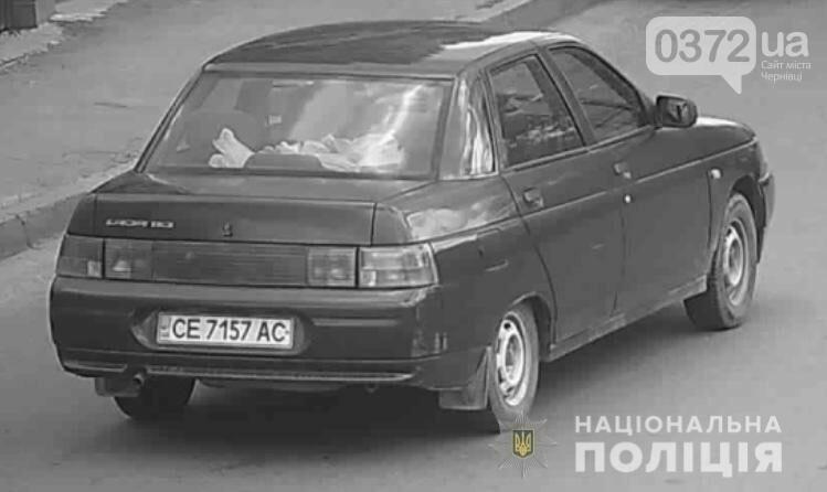 На Буковині розшукують викрадений автомобіль, фото-2