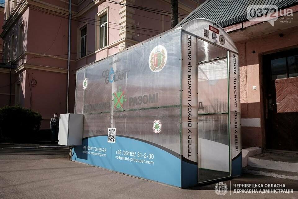 Чернівецькій обласній лікарні подарували дезінфекційний тунель (ВІДЕО), фото-1