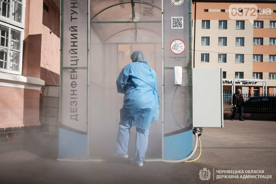 Чернівецькій обласній лікарні подарували дезінфекційний тунель (ВІДЕО), фото-4