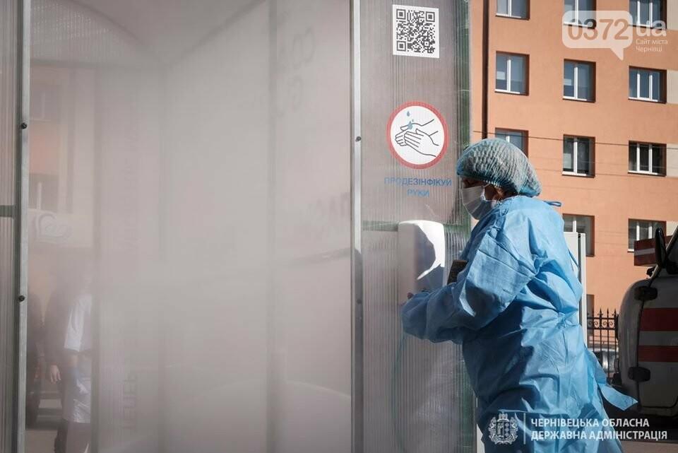 Чернівецькій обласній лікарні подарували дезінфекційний тунель (ВІДЕО), фото-3