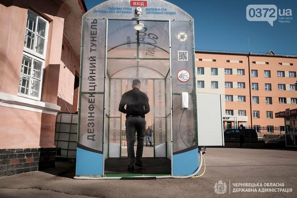 Чернівецькій обласній лікарні подарували дезінфекційний тунель (ВІДЕО), фото-5