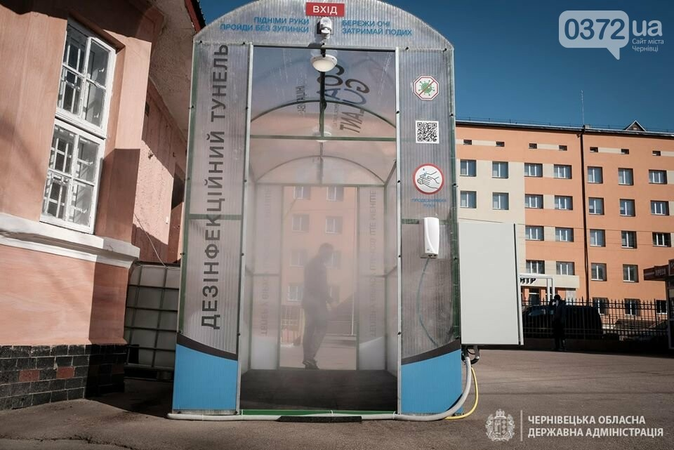 Чернівецькій обласній лікарні подарували дезінфекційний тунель (ВІДЕО), фото-6