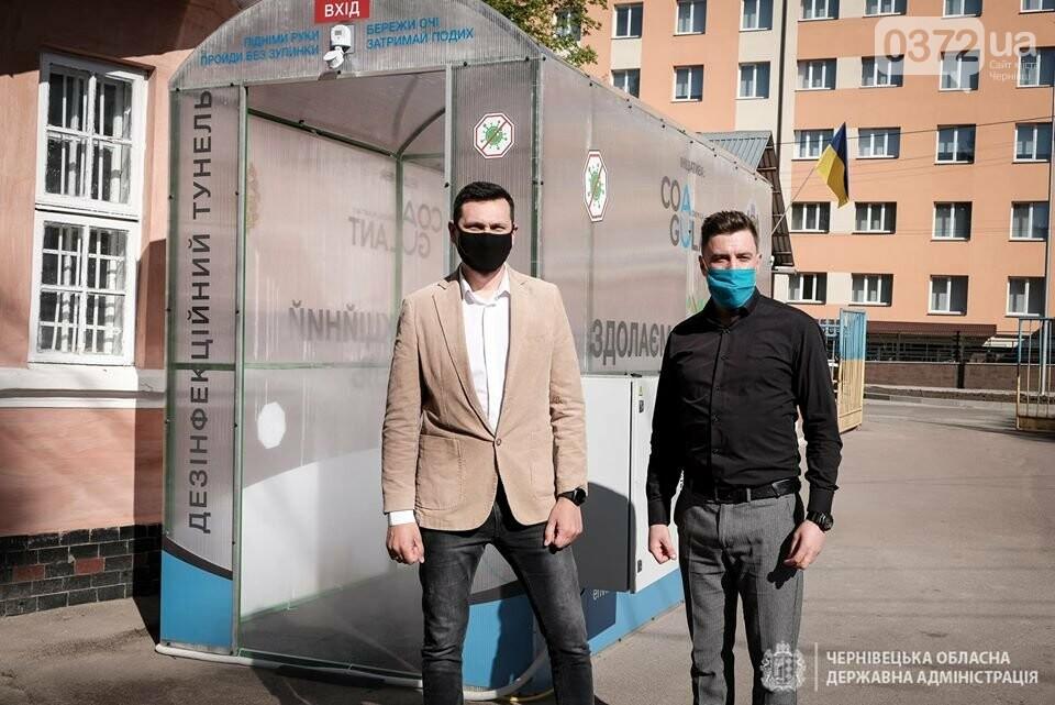 Чернівецькій обласній лікарні подарували дезінфекційний тунель (ВІДЕО), фото-2