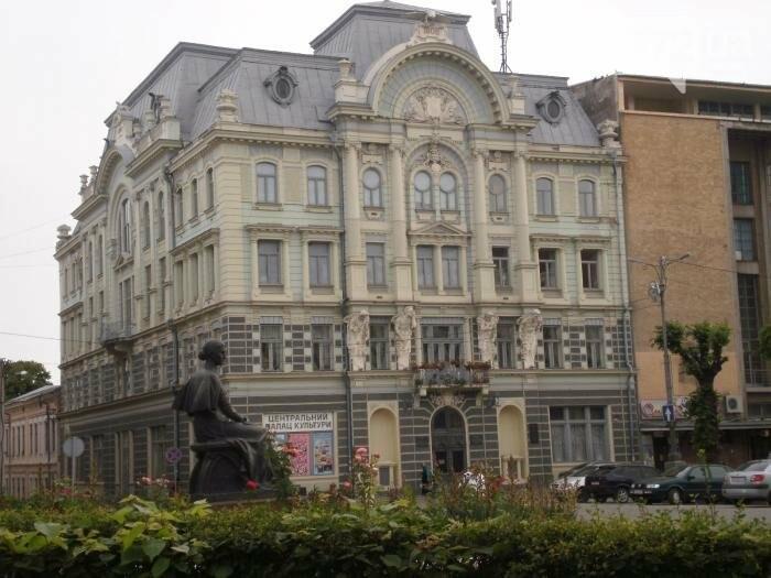 Центральний Палац культури міста Чернівці