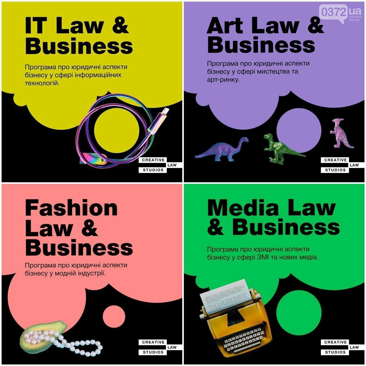 Creative Law Studios