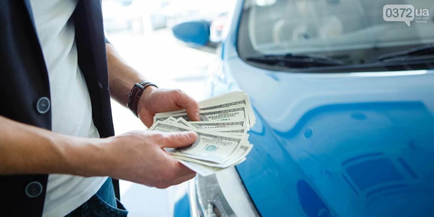 Кредити під заставу авто в Чернівцях