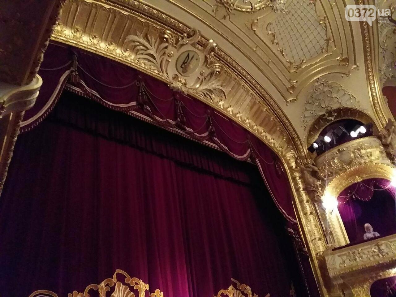 Чернівецький драмтеатр скасовує вистави на жовтень