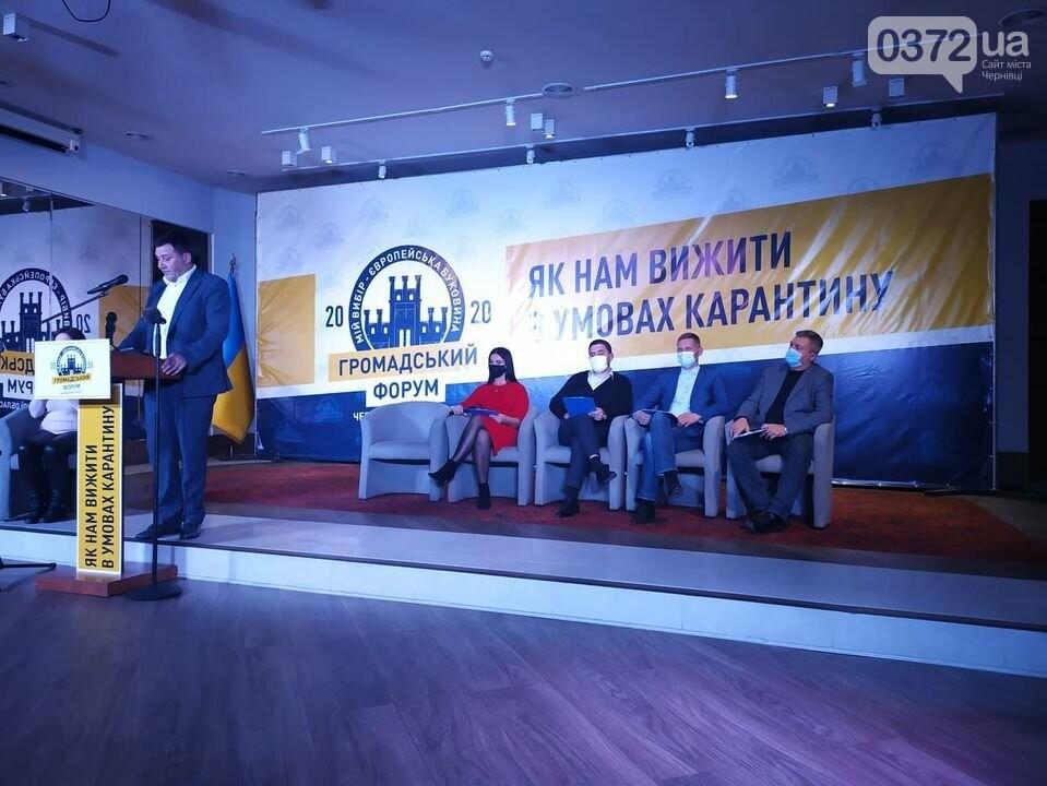 """""""Якщо не діяти тут і зараз, рятувати не буде кому і кого"""": у Чернівцях провели Громадський форум , фото-1"""