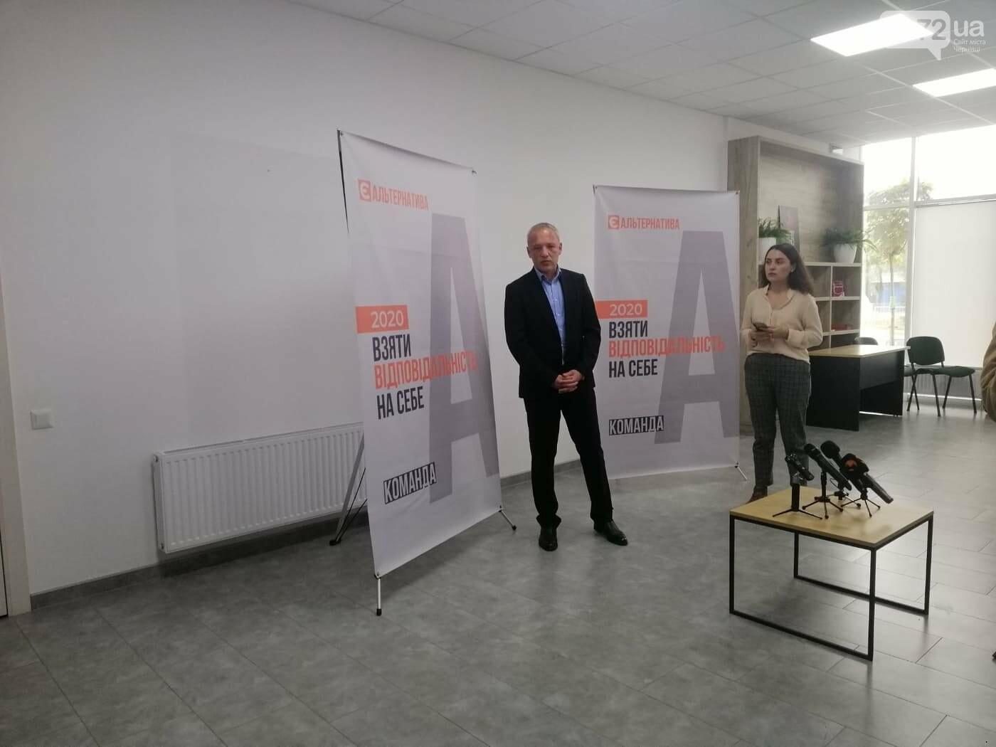 Чернівці, Пресс-брифінг Романа Клічука